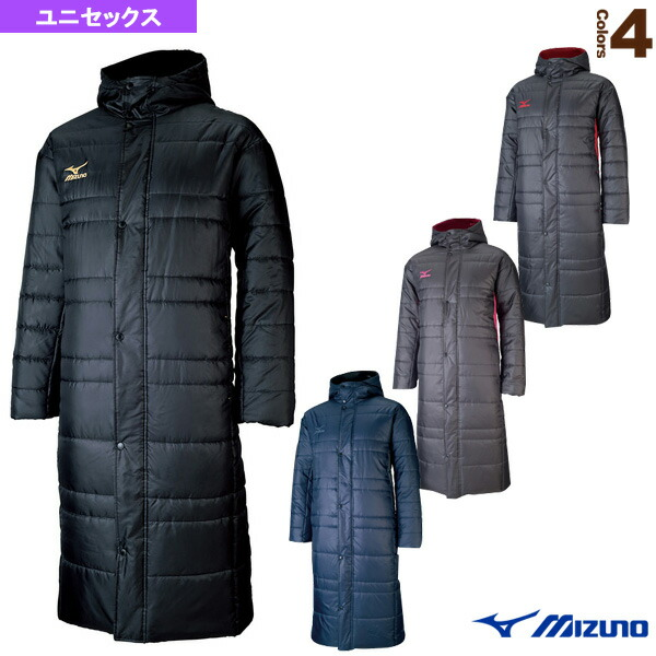 中綿ベンチコート/ユニセックス(32JE6663)