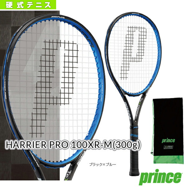 HARRIER PRO 100 SR-M/ハリアープロ 100 XR-M/平均300g(7TJ025)