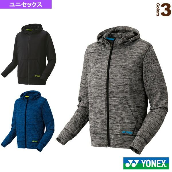 スウェットパーカー/ユニセックス(30045)