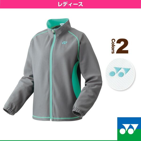 メッシュウォームアップシャツ/レディース(57031)