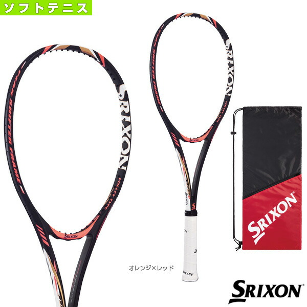 SRIXON X 100V/スリクソン X 100V(SR11702)