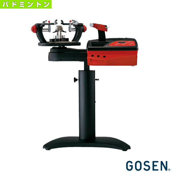 オフィシャルストリンガー 05EX】バドミントン専用(GM05EX)