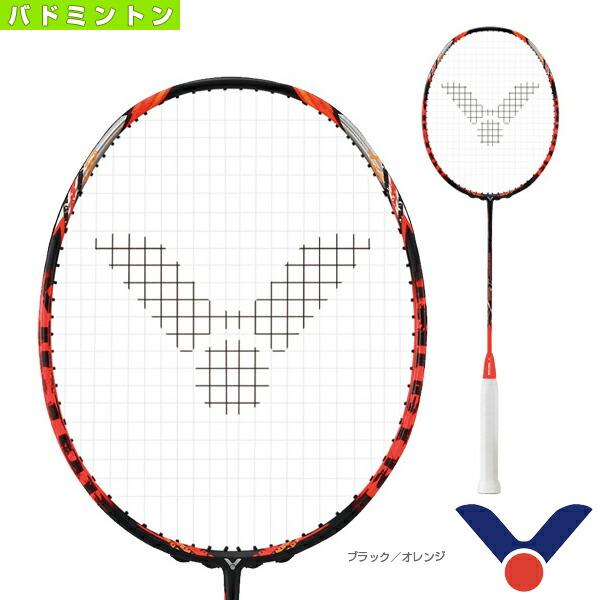 THRUSTER K ONIGIRI(N)/スラスタ- K ONIGIRI(N)(TK-ONIGIRIN)