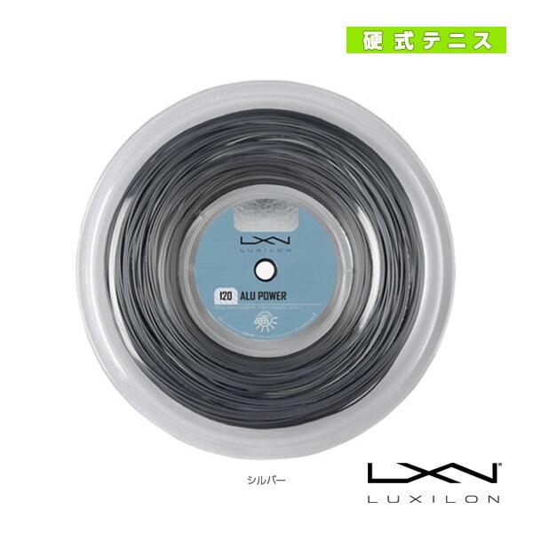 LUXILON ルキシロン/ALU POWER FEEL/アル・パワー・フィール/200mロール(WRZ990160)