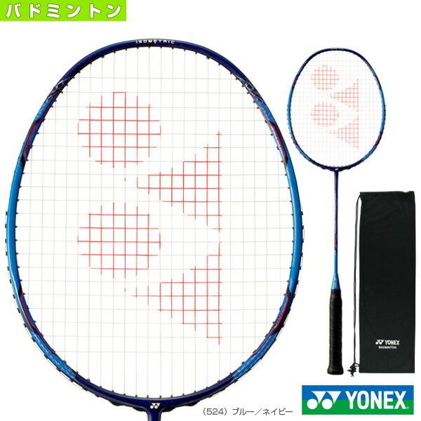 ナノレイ900/NANORAY 900(NR900)