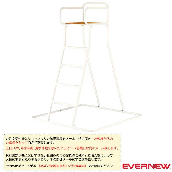 [送料別途]審判台 K-150W 2(EKD724)