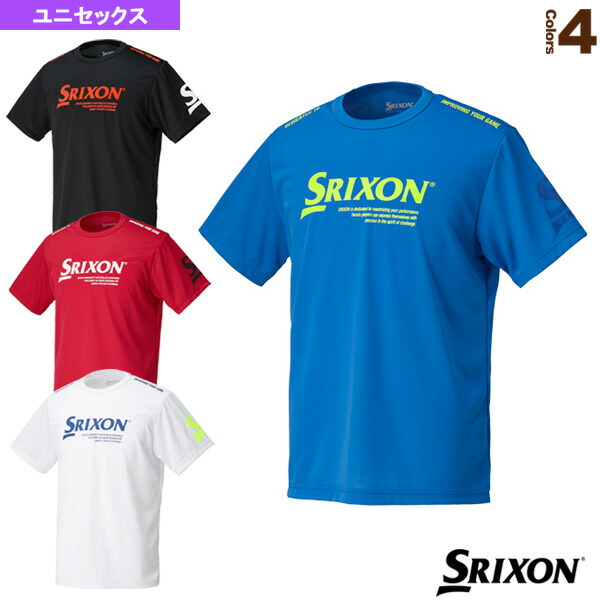 Tシャツ/ユニセックス(SDL-8743)