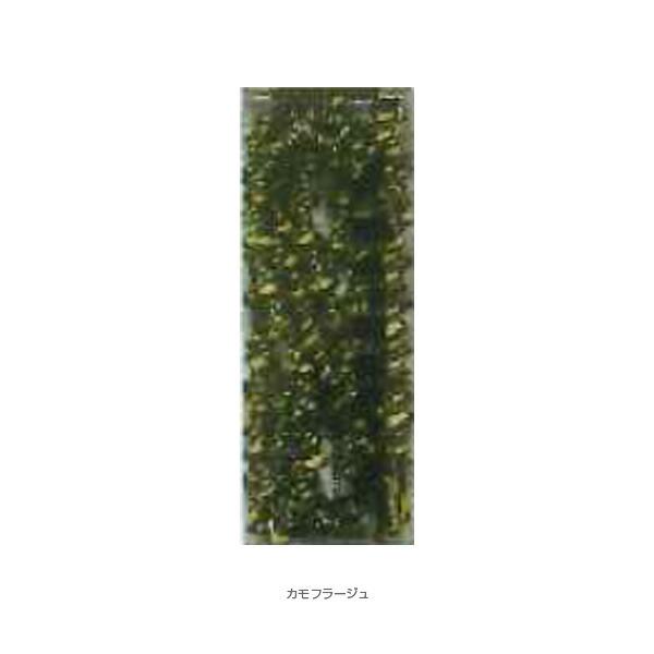 Xtenex/エクステネクス シナジーカラー75cm(SP300-SG)