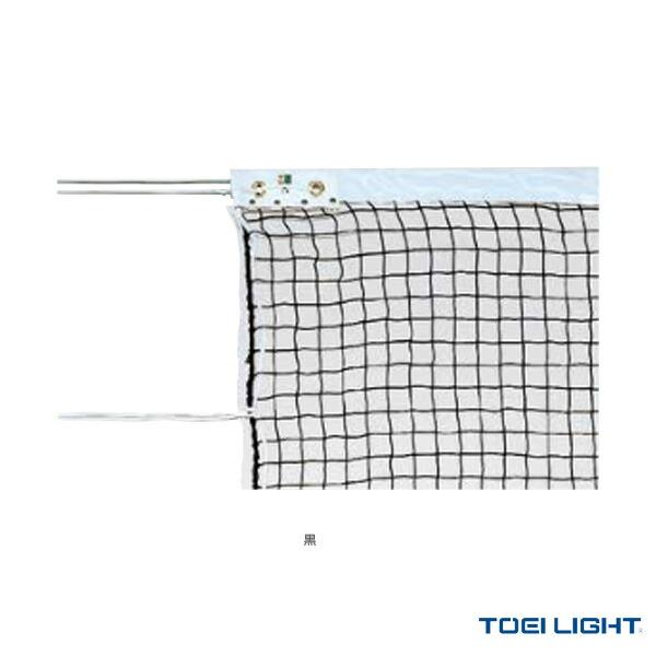 ソフトテニスネット/日本ソフトテニス連盟公認品(B-2483)