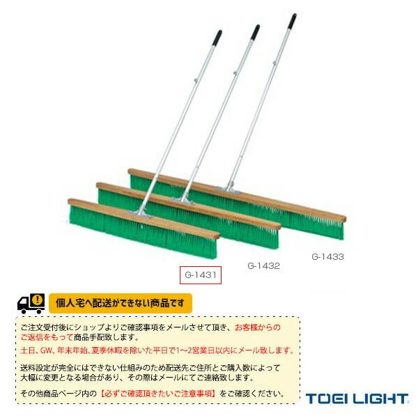 [送料別途]コートブラシオーバルN120(G-1431)