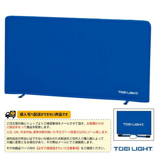 [送料別途]卓球スクリーン140C(B-3987)