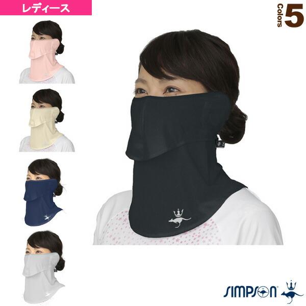フェイスマスク 耳カバー付/レディース(STA-M01)
