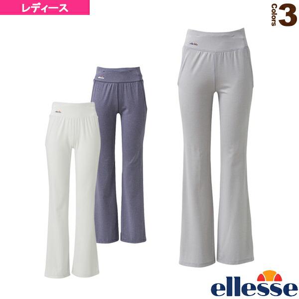 UVロングパンツ/UV Long Pant/レディース(EW98108)