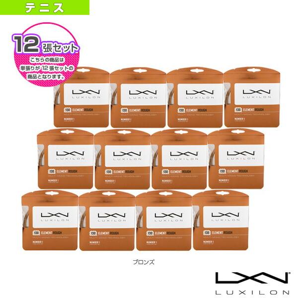『12張単位』LUXILON ルキシロン/ELEMENT ROUGH 130/エレメント ラフ 130(WRZ997130)