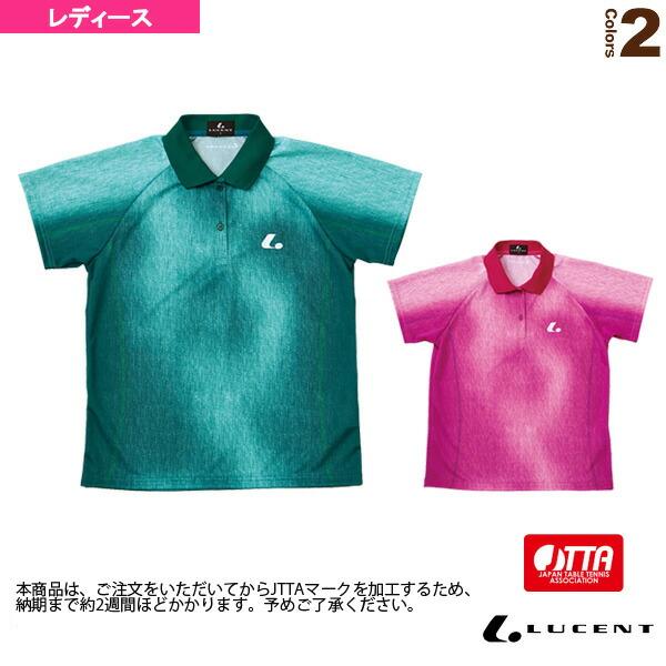ゲームシャツ/JTTA公認マーク付/レディース(XLP-474xP)