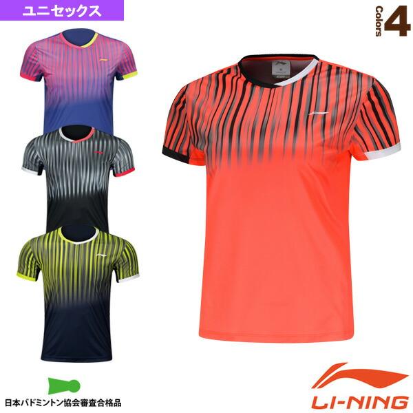 中国ナショナルチーム ゲームシャツ/ユニセックス(AAYM147)