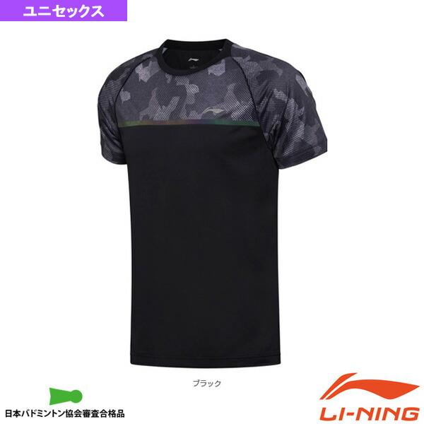 中国ナショナルチーム ゲームシャツ/ユニセックス(AAYN161)