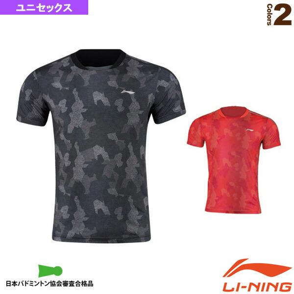 中国ナショナルチーム ゲームシャツ/ユニセックス(AAYN171)