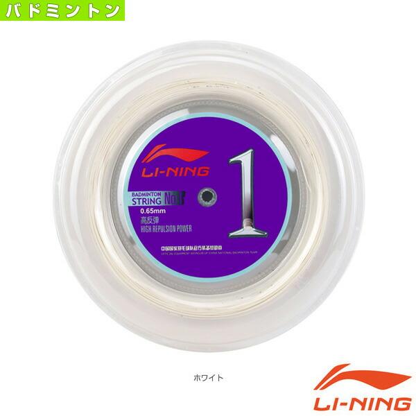 高反発ストリング No.1/200mロール(AXJJ072)
