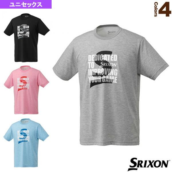 Tシャツ/ツアーライン/ユニセックス(SDL-8840)
