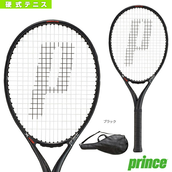 Prince X105/エックス105/290g/右利き用(7TJ081)