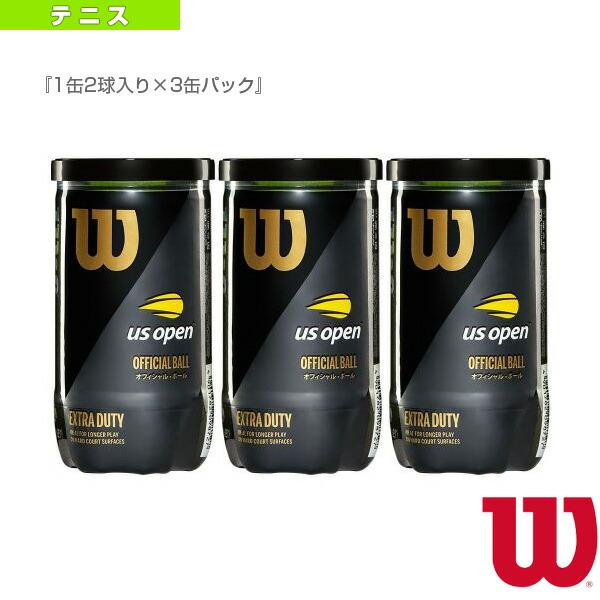 US OPEN PROMO EXTRA-DUTY『3缶パック』(WRT1000J3PR)
