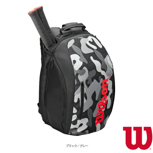 BACKPACK CAMO/バックパック カモ/ラケット2本収納可(WRZ842896)