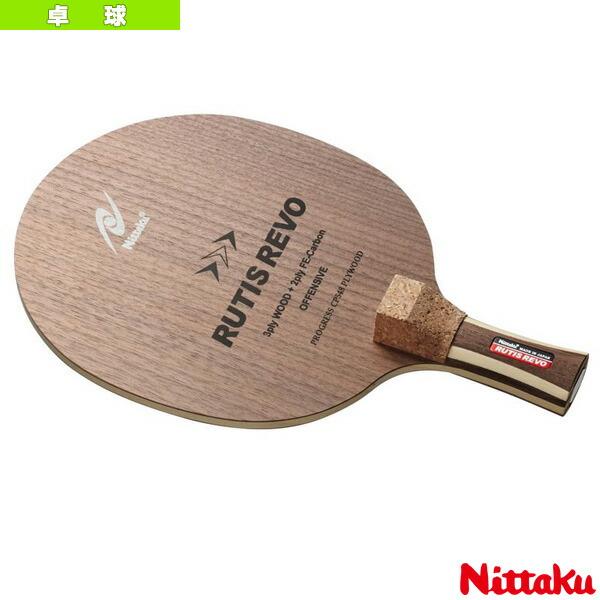 ルーティスレボ J/RUTIS REVO J/日本式丸型ペン(NC-0200)