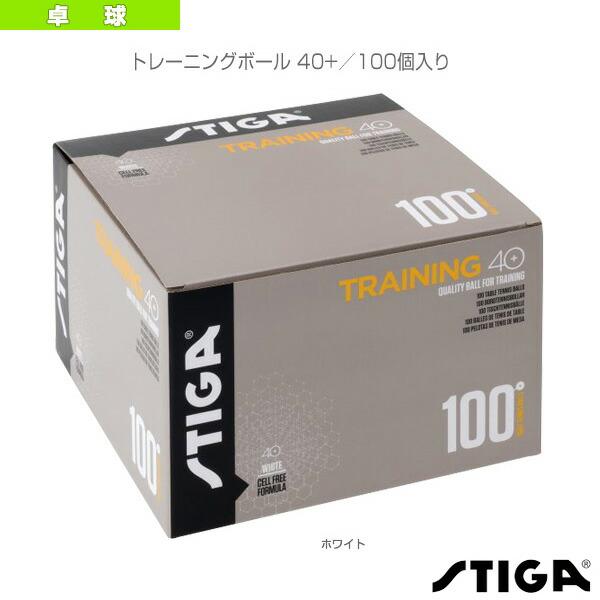 トレーニングボール 40+/100個入り(1110-2710-10)