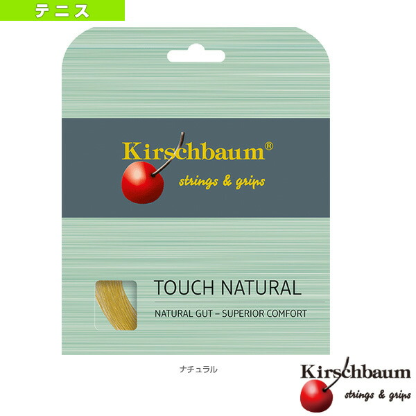 Touch Natural/タッチ・ナチュラル(TOUCH-NATURAL)