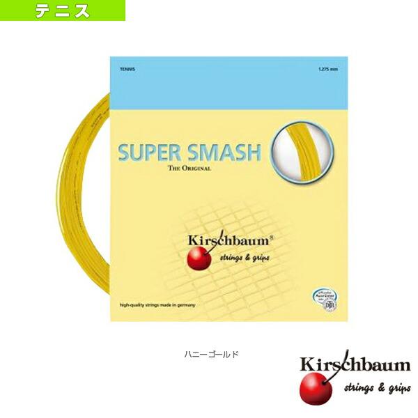 Super Smash/スーパースマッシュ(SUPER-SMASH)