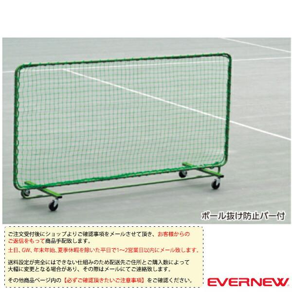 [送料別途]テニストレーニングネット CA(EKD879)