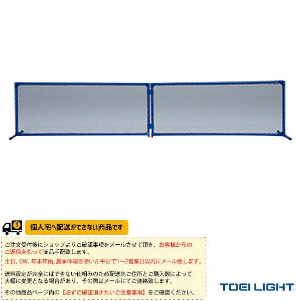 [送料別途]マルチ球技スクリーン80BF(B-2647)