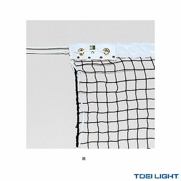 ソフトテニスネット/日本ソフトテニス連盟公認品(B-2534)