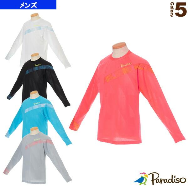 長袖ゲームシャツ/メンズ(NCM04F)