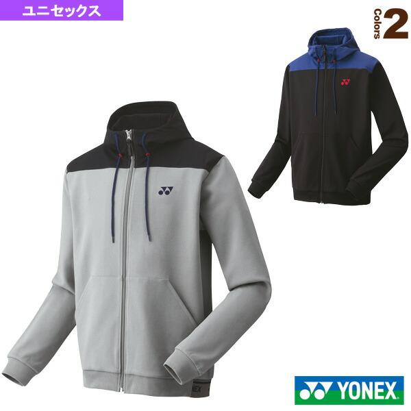 スウェットパーカー/ユニセックス(30053)