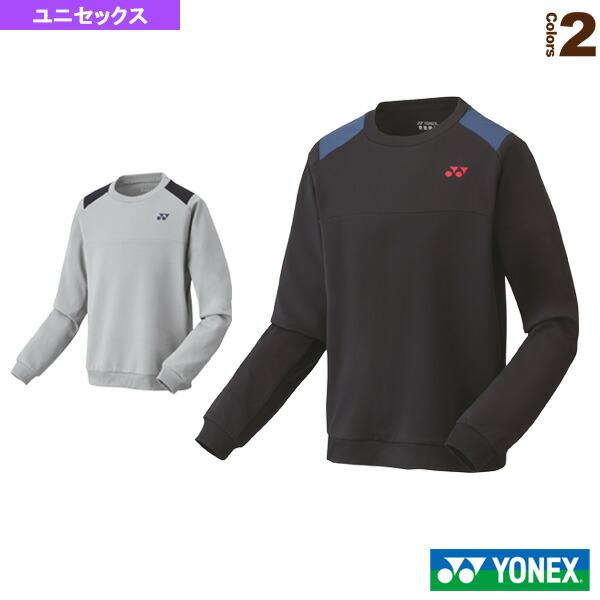 スウェットトレーナー/ユニセックス(30054)