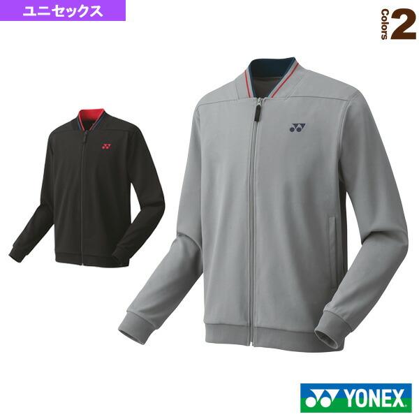 ニットウォームアップシャツ/ユニセックス(50075)
