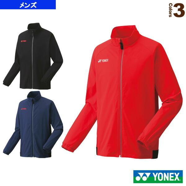 ウォームアップシャツ/フィットスタイル/メンズ(50077)