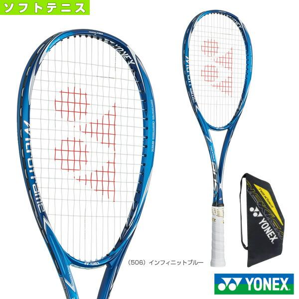 【予約】ネクシーガ 80S/NEXIGA 80S(NXG80S)