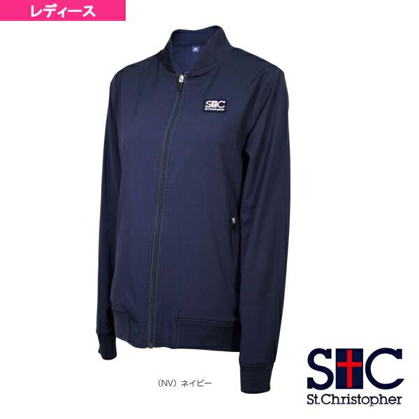 ジャージジャケット/レディース(STC-AIW2099)