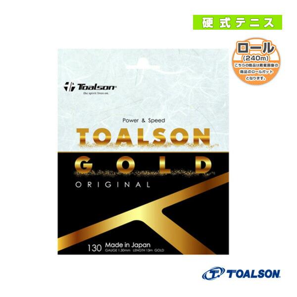 トアルソンゴールド130/オリジナル/240mロール(7403082C)