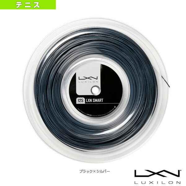 LUXILON ルキシロン/SMART 125 /スマート 125/200mロール(WR8300801125)