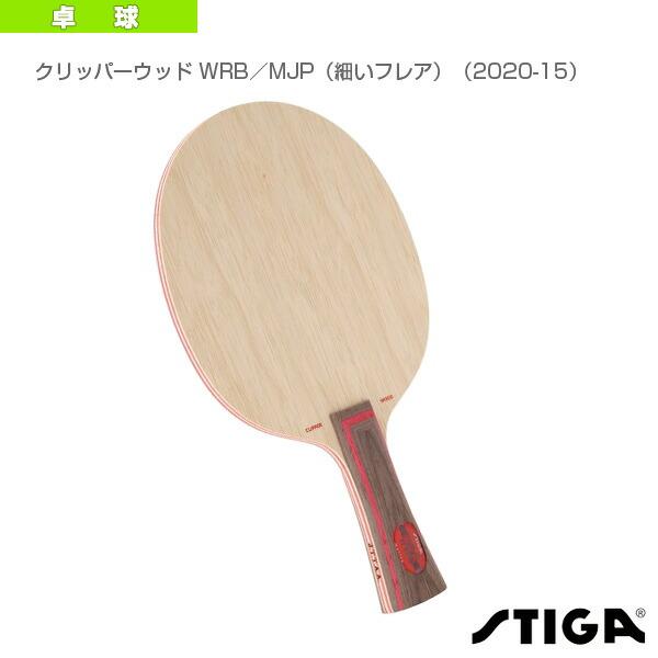 CLIPPER WOOD WRB/クリッパーウッド WRB/MJP(細いフレア)(2020-15)