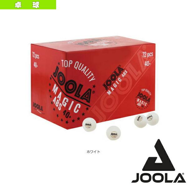 JOOLA MAGIC 40+ TRAINING/ヨーラ マジック 40+ トレーニング/72球入(44216)