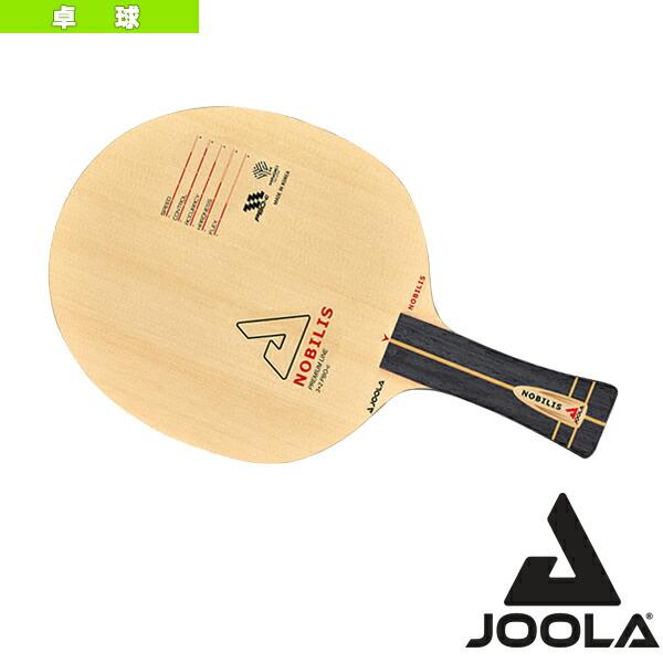 JOOLA NOBILIS/ヨーラ ノビリス/フレア(61275)