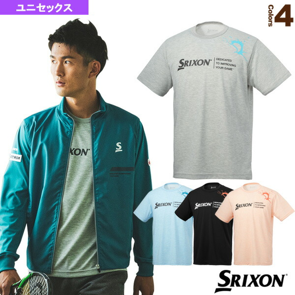 Tシャツ/ツアーライン/ユニセックス(SDL-8940)
