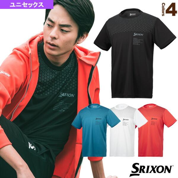 Tシャツ/ツアーライン/ユニセックス(SDL-8941)