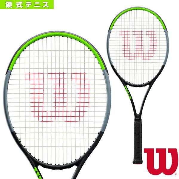 【予約】BLADE 104 SW CV V7.0/ブレイド 104 SW カウンターベール V7.0(WR014211)