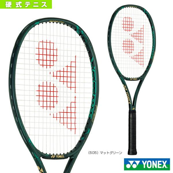 【予約】Vコア プロ100/VCORE PRO 100(02VCP100)